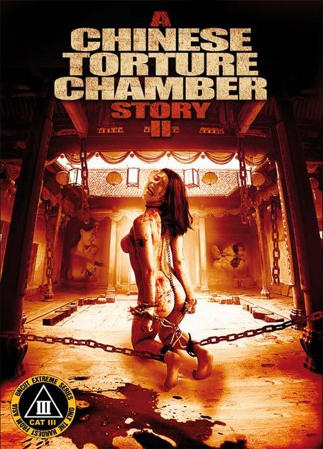 A Chinese Torture Chamber Story II (1998) NTSC DVD5