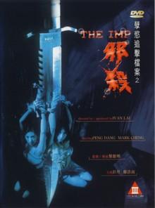 chinesische filme stream