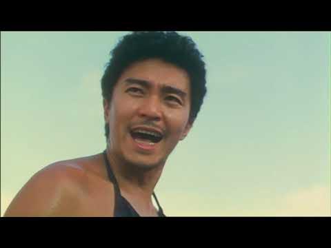 Stephen Chow - Liebesgrüße aus Peking (1994) _deutsch