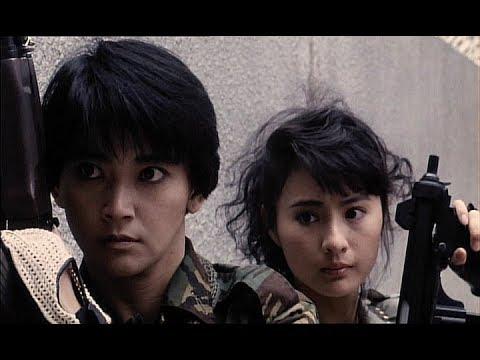 Người Săn Quỷ Dữ 1989 - Moon Lee (Lý Tái Phụng)