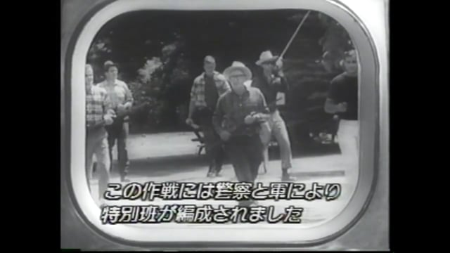 THE NIGHT OF THE LIVING DEAD WITH JAPANESE SUBTITLES / VHS 33
