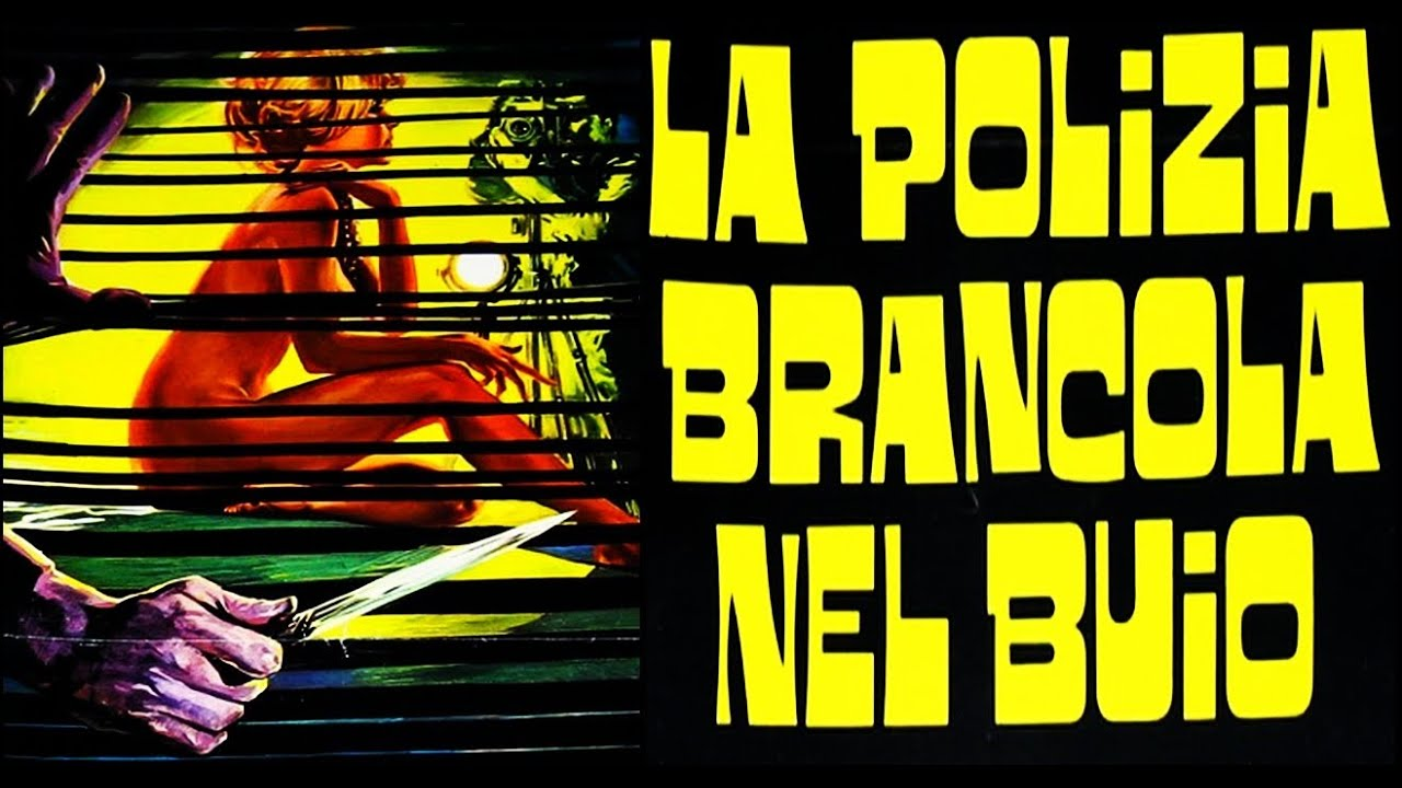 La polizia brancola nel buio (1975) ULTRA-RARE GIALLO