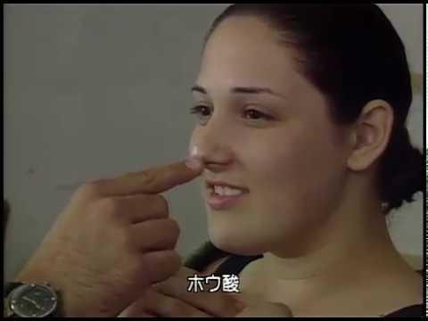 Movie Magic HD #01 Special Makeup