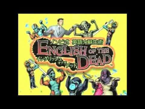 The English Of The Dead - Japanese Trailer