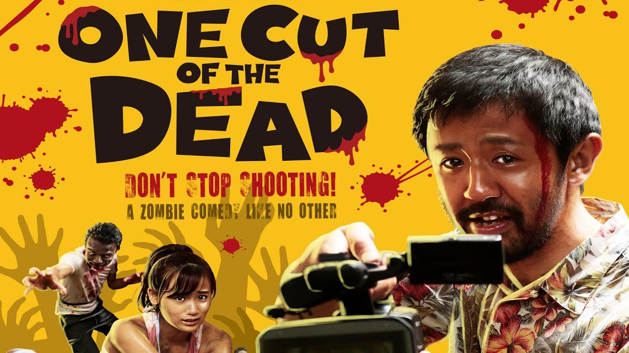 ONE CUT OF THE DEAD Official Trailer - FrightFest 2018 Japanese Horror
