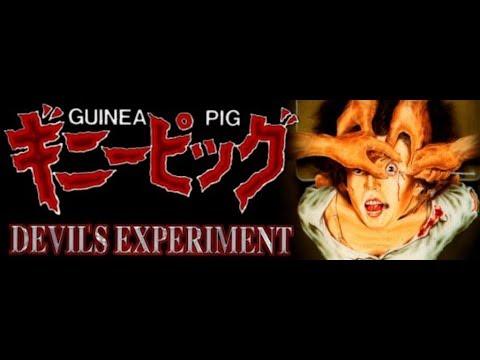 Guinea Pig : Devil's Experiment (1985) UNCUT