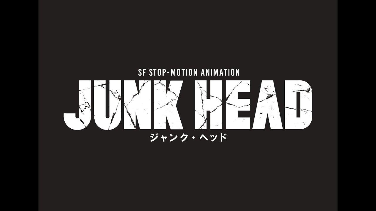 【公式】期間限定「JUNKHEAD」本編映像 冒頭10分超 解禁!