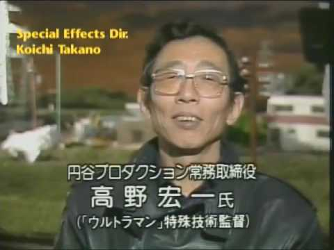 The Making of Ultraman