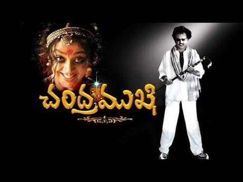 Chandramukhi - Der Geisterjäger (Bollywoodkino) Indien 2005 *Deutsch*