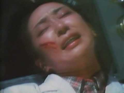 Biotherapy (1986) Full Movie - Japanese Analog Era Gore/Splatter Short Film